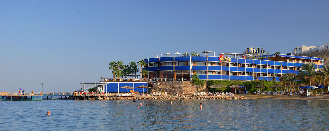 banner_rotes_meer_aegypten_sharrm_el_sheikh_lido_hotel
